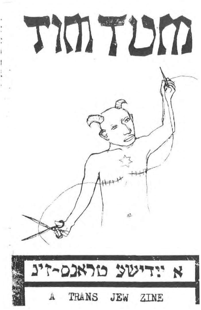 QZAP - Queer Zine Archive